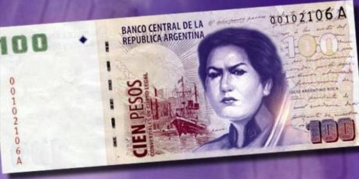 Proposal for a 100 Argentine peso bill featuring the portrait of the heroine Juana Azurduy