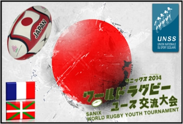 rugby-basque-japon