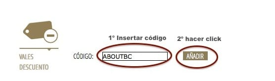 cómo incluir el código de AboutBC