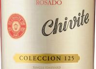 Chivite rosado Colección 125 (2007)