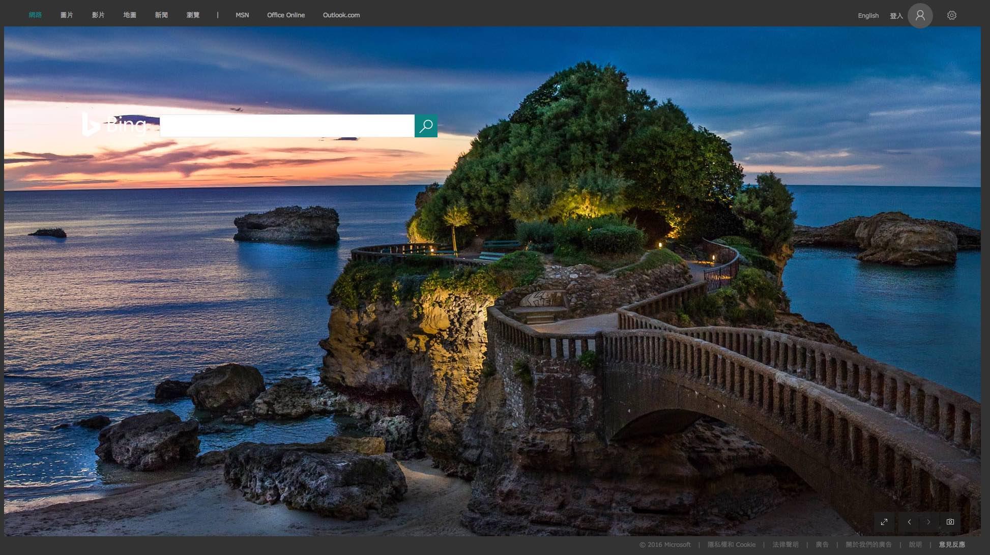 Biarritz en Bing Corea