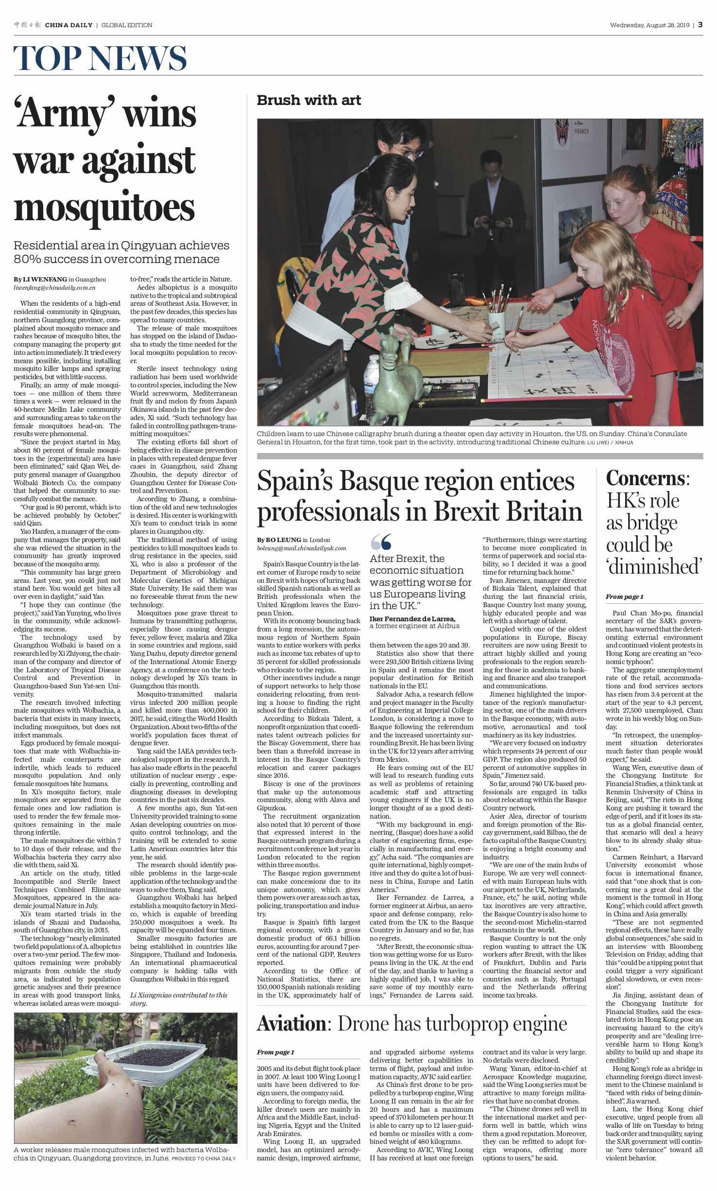 Bizkaia Talent en el diario chino en inglés Daily News. 28/8/2019